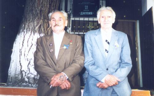 Чеченин  Василий  Николаевич и Морев Борис Михайлович 1997 год