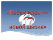 IX открытый Краснодарский фестиваль